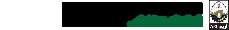 معهد الأبحاث التطبيقة – القدس (أريج) Logo