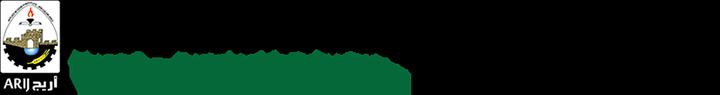 Applied Research Institute – Jerusalem (ARIJ) Logo